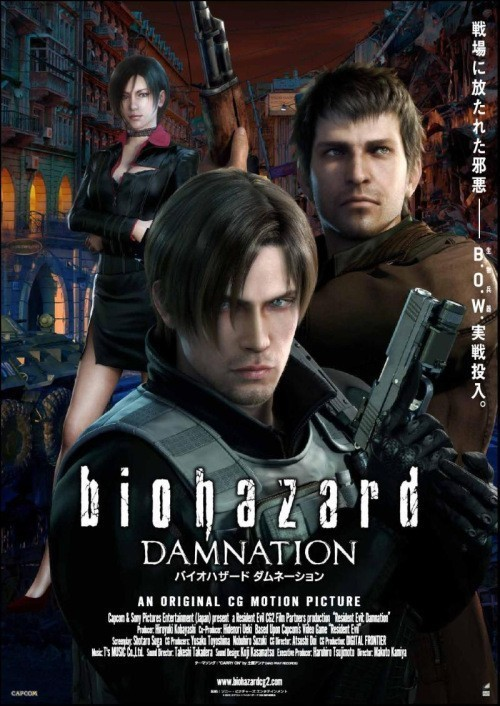 Biohazard: Damnation is similar to The Very First Noel.