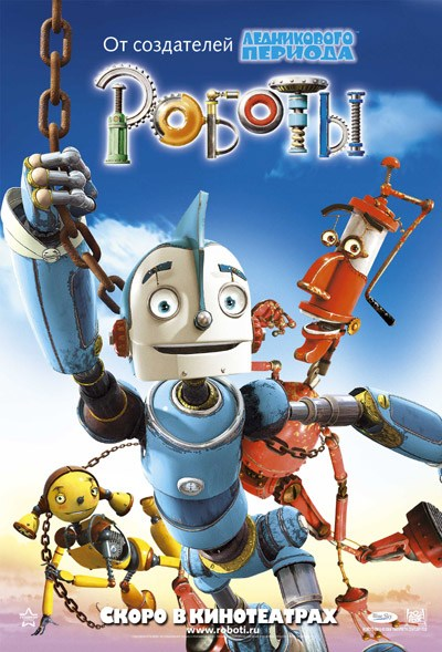 Robots is similar to Looney Tunes: Rabbit Run.