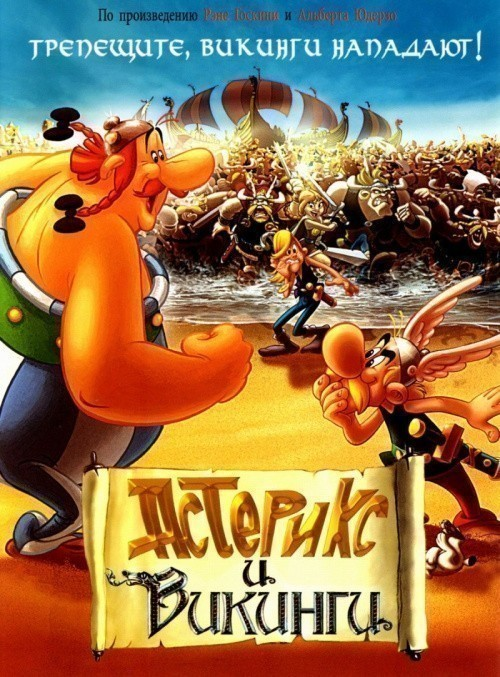 Asterix et les Vikings is similar to Johnny Bravo Goes to Bollywood.