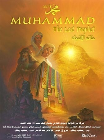 Muhammad: The Last Prophet is similar to Bumblz: Clubhouse Friends.