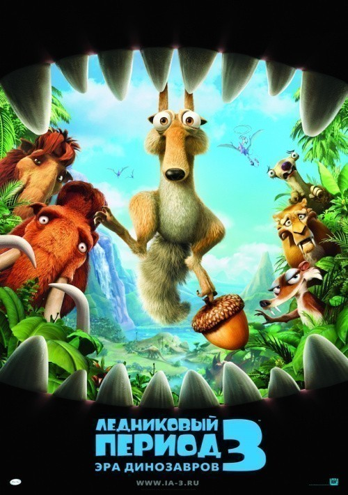 Ice Age: Dawn of the Dinosaurs is similar to Kung Fu Panda.