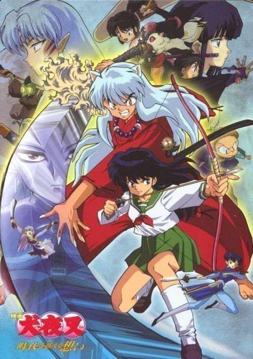Inuyasha - Jidai wo koeru omoi is similar to Lurja.